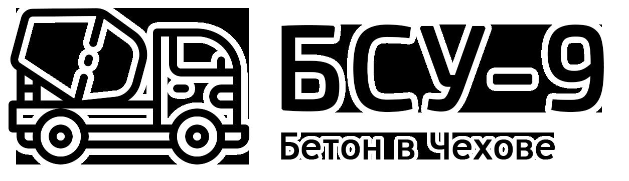 Продажа Бетона в Чехове